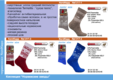 Термоноски NordKapp 515 blue