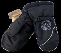 Рукавицы NordKapp Frozen World Gloves black (арт.556)